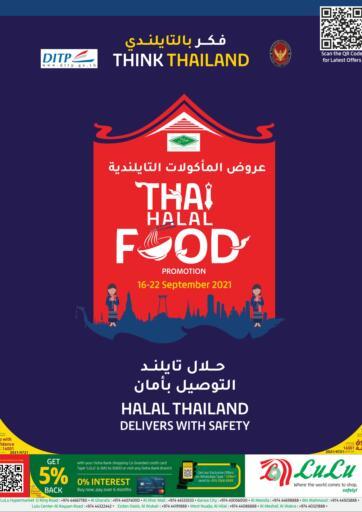 Qatar - Al Khor LuLu Hypermarket offers in D4D Online. Thai Halal Food. . Till 22nd September