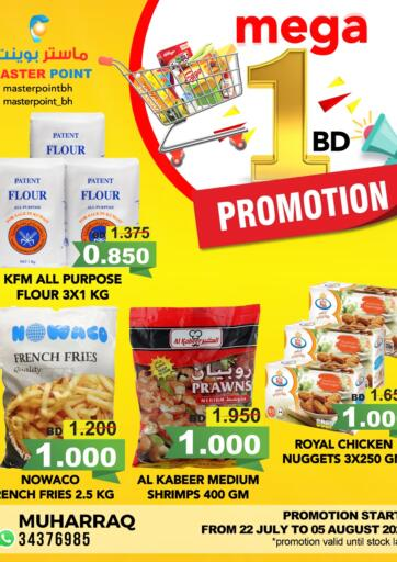 Bahrain Master Point  offers in D4D Online. Mega 1BD Promotion. Mega 1BD Promotion at Master Point!  Offers on Groceries, Home Appliances and much more are valid Till 05th August. Get it Now!! Enjoy Shopping!. Till 5th August