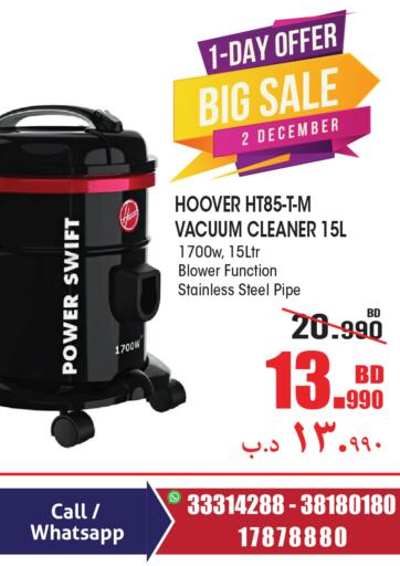 Bahrain Home Electronics offers in D4D Online. Big Sale. . Only on 02nd December