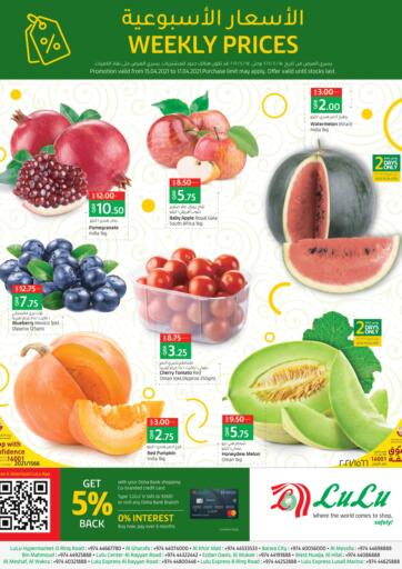 Qatar - Umm Salal LuLu Hypermarket offers in D4D Online. Weekly Prices. Get your favorites On Weekly Prices offers from the Lulu Hypermarket . Take advantage of this offer .Offers Are Valid Until Stock Last. Happy Shopping!. Until Stock Last