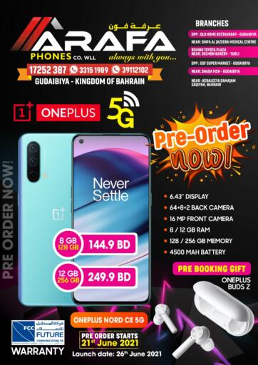 Bahrain Arafa Phones offers in D4D Online. Pre-Order Now. . Pre-Order Now