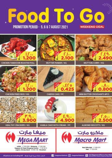 Bahrain MegaMart & Macro Mart  offers in D4D Online. Weekend Deal. . Till 07th August