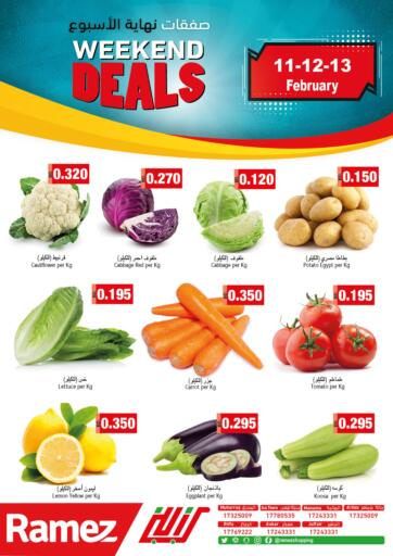 Bahrain Ramez offers in D4D Online. Weekend Deals. Here comes Ramez with Weekend Deals! Shop your favorite products at reduced prices. This offer is valid Till 13th  February 2021. Happy Shopping!!. Till 13th February