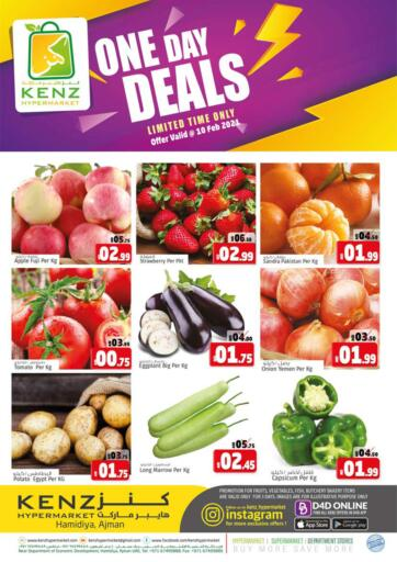 UAE - Sharjah / Ajman Kenz Hypermarket offers in D4D Online. One Day Deals. One Day Deals!!! Offers Going On For  Fresh Foods, Groceries, Home Needs, Fashion & Many More. Get your favorite products at the best prices from Kenz Hypermarket. Buy More Save More! .  Offer Valid Only On 10th February 2021. Happy Shopping!!!. Start Shopping!!!! . Only On 10th February