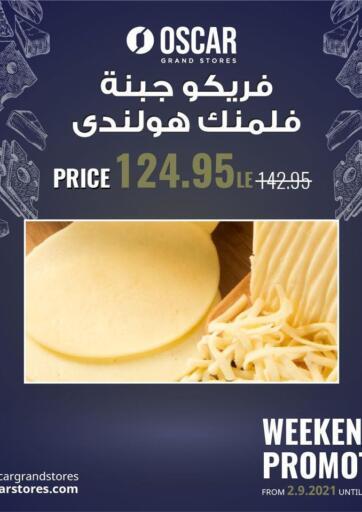 Egypt - Cairo Oscar Grand Stores  offers in D4D Online. Weekend Promotion. . Till 04th September