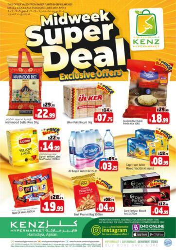 UAE - Sharjah / Ajman Kenz Hypermarket offers in D4D Online. Midweek Super Deal. Midweek Super Deal Offers Now Available At Kenz Hypermarket. Rush Now And Get Everything At Best Price. Offer Valid Till 08th September 2021.  Enjoy Shopping!!!. Till 8th September