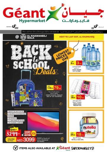 UAE - Dubai Geant Hypermarkets offers in D4D Online. Back To School. . Till 25th August