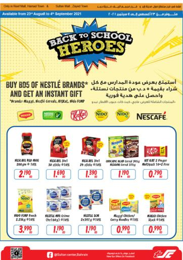 Bahrain The Sultan Center offers in D4D Online. Back To School Heroes. . Till 4th September