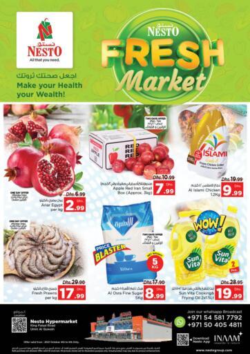 UAE - Dubai Nesto Hypermarket offers in D4D Online. Umm Al Quwain. . Till 6th October