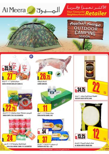 Qatar - Doha Al Meera offers in D4D Online. Outdoor Camping. . Till 3rd November