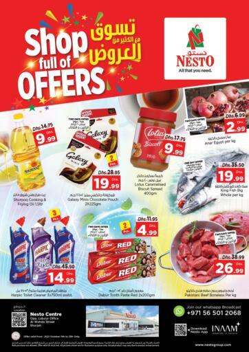 UAE - Fujairah Nesto Hypermarket offers in D4D Online. Al Wahda, Sharjah. . Till 13th October