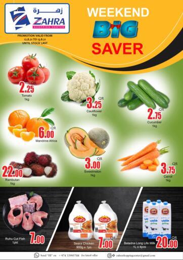 Qatar - Al Rayyan Zahra Shopping offers in D4D Online. Weekend Big Saver. . Till 13th August