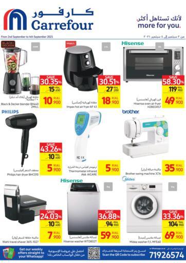 Oman - Sohar Carrefour offers in D4D Online. Weekend Offers. . Till 4th September