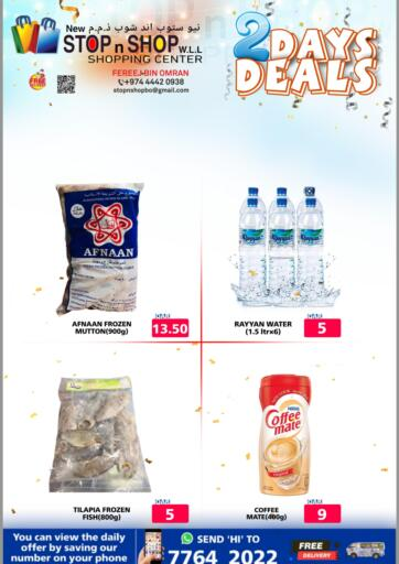 Qatar - Al Rayyan New Stop n Shop @Fereej Bin Omran offers in D4D Online. 2 Day Deals. . Till 15th March
