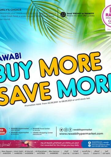 Qatar - Al Rayyan Rawabi Hypermarkets offers in D4D Online. Buy More Save More. Buy More Save More Offers Are Available At Rawabi Hypermarkets . Offers Are valid Till  8th September. Hurry Up!!. Till 8th September