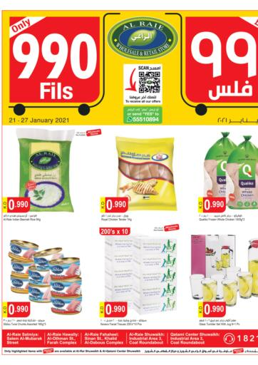 Kuwait AL RAIE SUPERMARKET offers in D4D Online. Only 990 Fils. . Till 27th January