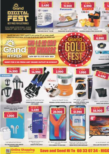 Kuwait Grand Hyper offers in D4D Online. Digital Fest. Digital Fest at Grand Hyper. Exciting Offers Waiting For You Visit Their Nearest Store And Get Everything At Exciting Prices.  Validity Till 5th October 2021.  Enjoy Shopping!!!. Till 5th October