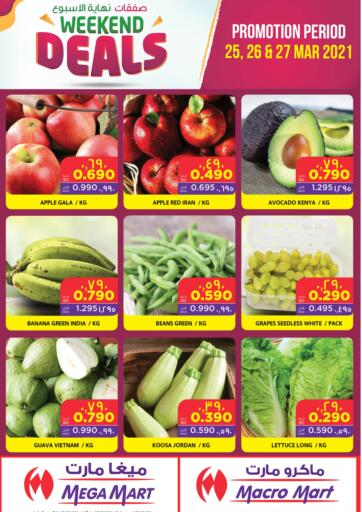 Bahrain MegaMart & Macro Mart  offers in D4D Online. Weekend Deals. . Till 27th March
