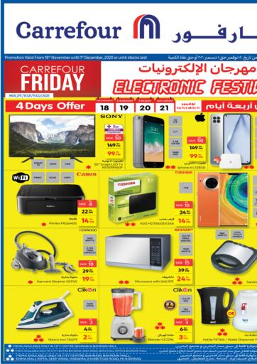 Bahrain Carrefour offers in D4D Online. Electronic Festival. Take advantage of 'Electronic Festival' and buy your  products at the best prices from Carrefour!. This offer is valid Till  21st November  2020. Enjoy Shopping!!!. Till 21st November