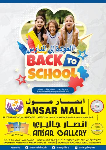 UAE - Dubai Ansar Gallery offers in D4D Online. Back To School. . Till 25th August