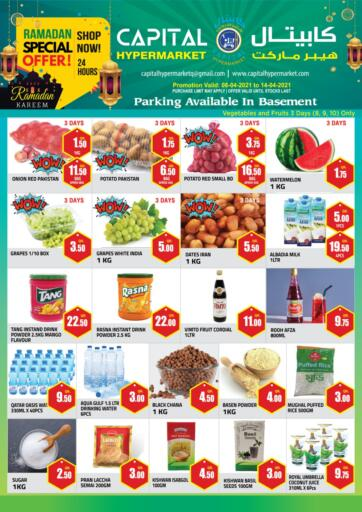Qatar - Al Rayyan Capital Hypermarket offers in D4D Online. Ramadan Special Offer. . Till 10th April
