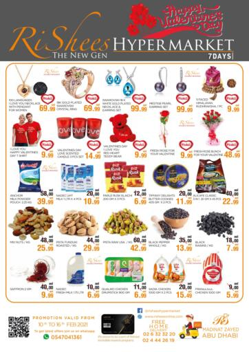 UAE - Abu Dhabi Rishees Hypermarket offers in D4D Online. Weekly Offers. . Till 16th February