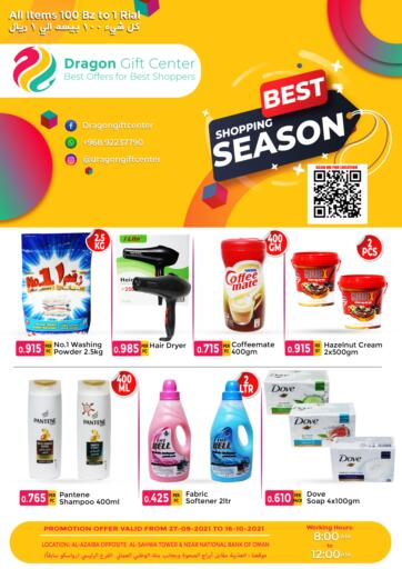 Oman - Muscat Dragon Gift Center offers in D4D Online. Best Shopping Season. Best Shopping Season At Dragon Gift Center. Offer Valid Till 16th October2021.Rush Up Now..!!!!. Till 16th October