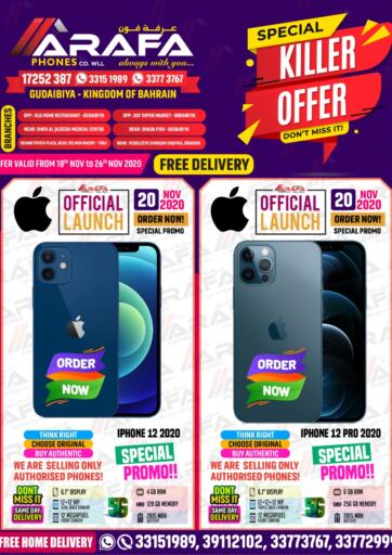 Bahrain Arafa Phones offers in D4D Online. Killer Offer. Here comes Arafa Phones with an amazing offer