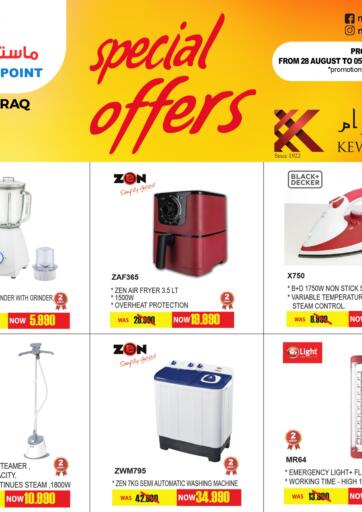 Bahrain Master Point  offers in D4D Online. Special Offers. Special Offers at Master Point !  Offers on Home Appliances,Electronics and Much more are valid Till 5th September Get it Now Enjoy Shopping!!. Till 5th September