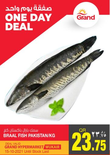 Qatar - Al-Shahaniya Grand Hypermarket offers in D4D Online. One Day Deal @ Wukair. . Only On 15th October