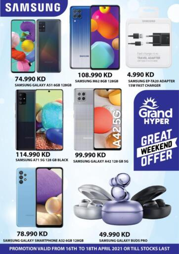 Kuwait Grand Hyper offers in D4D Online. Great Weekend Offer. Exciting Offers Waiting For You At Grand Hyper.Visit Their Nearest Store And Get Everything At Exciting Prices. Valid Till 18th April 2021.  Enjoy Shopping!!!. Till 18th April