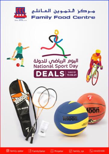 Qatar - Al Khor Family Food Centre offers in D4D Online. National Sports day with Family Food Centre. Shop At Family Food Centre And Get Their National Sports   Day offers. offer valid Till  13th February. Enjoy Shopping!. Till 13th February