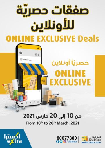 Oman - Sohar eXtra offers in D4D Online. Online Exclusive Promotion. Online Exclusive Promotions Is Available At eXtra. Get Amazing Offers For TV, Laptops and Selected Items Offers Are Valid Till 20th March 2021.. Till 20th March