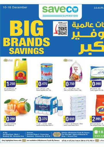 Kuwait Saveco offers in D4D Online. Big Brands Savings. Buy More Spend Less On Your Favorite Products From Saveco.Offer Available On Selected Items.Valid Till 16th December 2020.  Enjoy Shopping!!!. Till 16th December