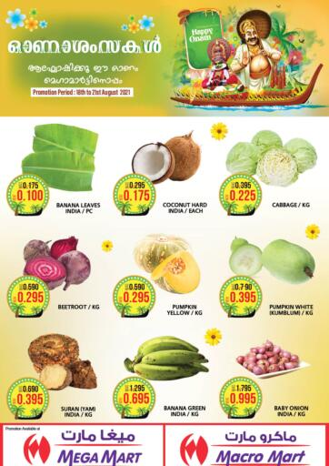 Bahrain MegaMart & Macro Mart  offers in D4D Online. Onam Special Promotion. Onam Special Promotion at MegaMart & Macro Mart !  Offers on Vegetables Groceries, Home Appliances and much more are valid Till 21st  August. Get it Now!! Enjoy Shopping!. Till 21st August