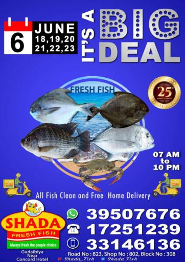Bahrain Shada Fish offers in D4D Online. Its A Big Deal. Its A Big Deal @ Shada Fish! Get Your Products at Cheapest Price.. Offer Valid Till 23rd June. . Till 23rd June