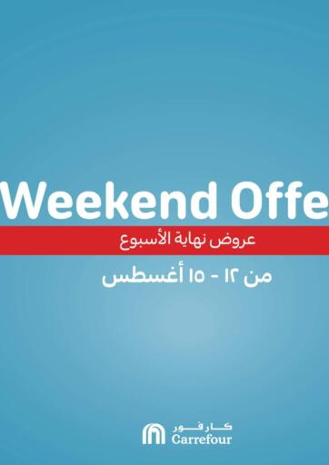 Egypt - Cairo Carrefour  offers in D4D Online. Weekend Offers. . Till 15th August