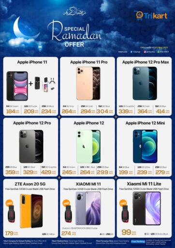 Kuwait Trikart offers in D4D Online. Special Ramadan Offer. Visit Your Nearest Trikart And Get Everything At Exciting Offers.  Enjoy Shopping!!!. Till 1st May