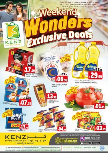 UAE - Sharjah / Ajman Kenz Hypermarket offers in D4D Online. Weekend Wonders. Weekend Wonders Offers Now Available At Kenz Hypermarket. Rush Now And Get Everything At Best Price. Offer Valid Till 12th September 2021.  Enjoy Shopping!!!. Till 12th September