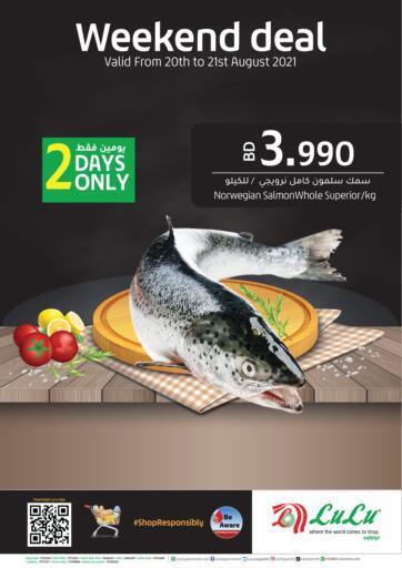 Bahrain LuLu Hypermarket offers in D4D Online. Weekend Deal. . Till 21st  August
