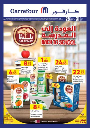 Qatar - Al Khor Carrefour offers in D4D Online. Back to School. . Till 31st August