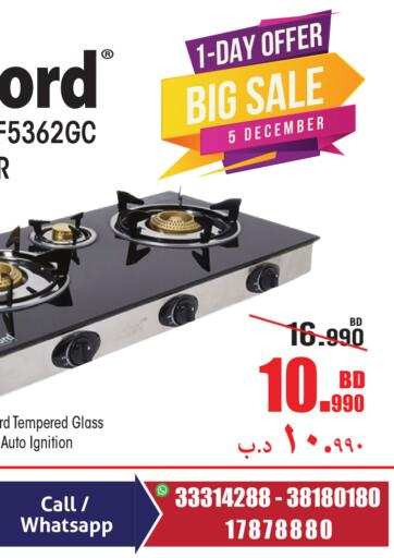 Bahrain Home Electronics offers in D4D Online. One Day Super Sale. You'd Be Crazy To Miss This! Get the One Day Super Sale from Home  Electronics. Hurry Now, Only On 5th December 2020. Enjoy Shopping!!! . Only On 5th December