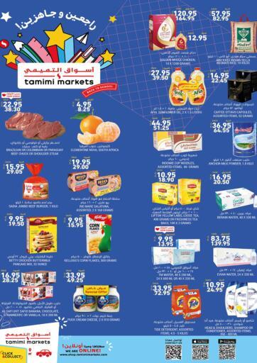 KSA, Saudi Arabia, Saudi - Dammam Tamimi Market offers in D4D Online. Back To School. . Till 24th August