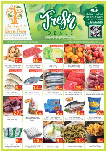 Qatar - Umm Salal Carry Fresh Hypermarket offers in D4D Online. Fresh Deals. Now get this Fresh Deals Offers on all products from Carry Fresh Hypermarket. hurry now. offer valid Till 10th March. Enjoy Shopping!!!. Till 10th March