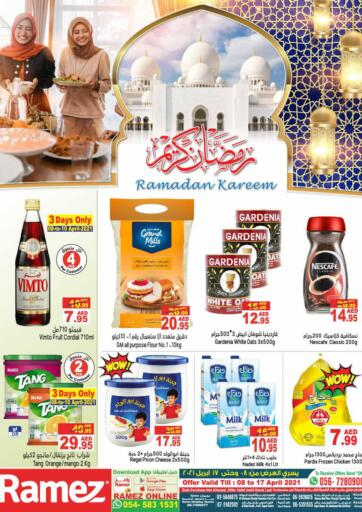 UAE - Abu Dhabi Aswaq Ramez offers in D4D Online. Ramadan Kareem. . Till 17th April