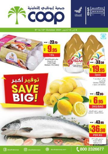 UAE - Abu Dhabi Abu Dhabi COOP offers in D4D Online. Save Big!. . Till 12th October