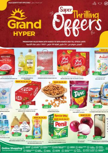 Kuwait Grand Hyper offers in D4D Online. Super Thrilling Offers. Shop Now From Your Nearest Grand Hyper And Get Exciting Offer On Your Purchase Valid Till 30th March 2021.  Enjoy Shopping!!!. Till 30th March