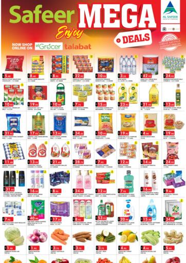UAE - Dubai Safeer Hyper Markets offers in D4D Online. Mega Deals!. Mega Deals! At Safeer Hyper Market. Get Exciting Offers On Groceries, Fruits, Vegetables, Home needs, etc. Offer Valid Till 17th March 2021  Enjoy Shopping!!!. Till 17th March
