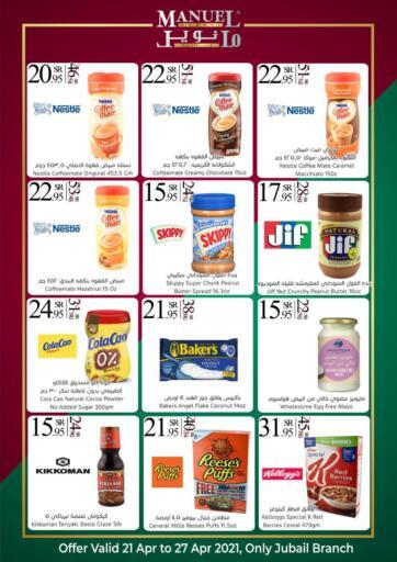 KSA, Saudi Arabia, Saudi - Jubail Manuel Market offers in D4D Online. Special Offer. . Till 27th April