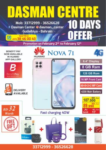 Bahrain Dasman Centre offers in D4D Online. 10 Days Offer. Dasman Centre provides 10 Days Offer. Buy Huawei Nova7i at reduced price and get free gifts worth 32BD!. This offer is valid until 12th February! Enjoy shopping!!. Till 12th February